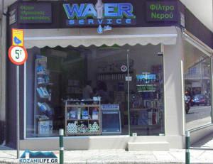 water356j5j67jk6jk4k4
