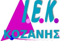 Δωρεά μαλλιών συμπολιτών μας έπειτα από κάλεσμα των «Τεχνικών Κομμωτικής Τέχνης» του Δημόσιου ΙΕΚ Κοζάνης