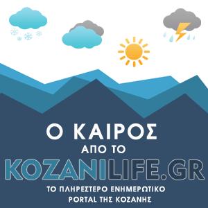 kairos_new_300300-min.png