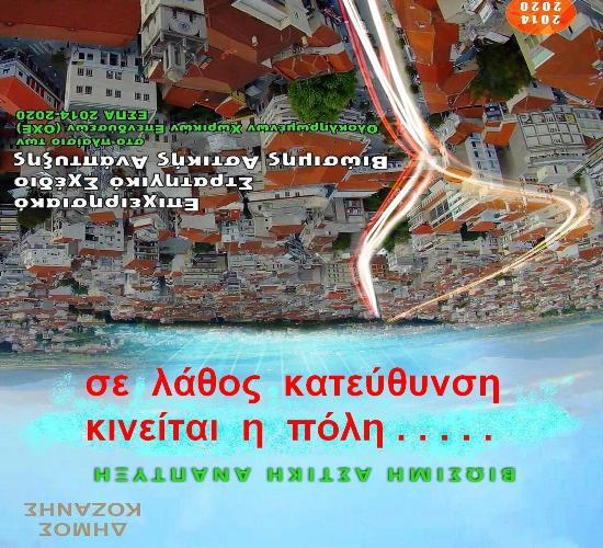 katefthynsi45645744
