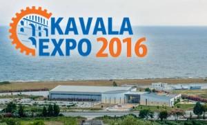 kavalaexpo_2016_anaggelia