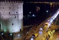 Βίντεο: Αυτό είναι το trailer του γάμου ενός Πτολεμαϊδιώτη που… ξεσήκωσε το κέντρο της Θεσσαλονίκης!