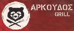 arkoudos250srfthsrft