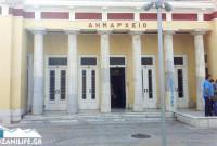 Νέα γραφεία και νέα τηλέφωνα της Διεύθυνσης Κοινωνικής Προστασίας, Παιδείας και Πολιτισμού του Δήμου Κοζάνης