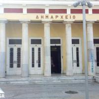 Απόφαση του Δημοτικού Συμβουλίου Κοζάνης για το ξεπούλημα της ΔΕΗ
