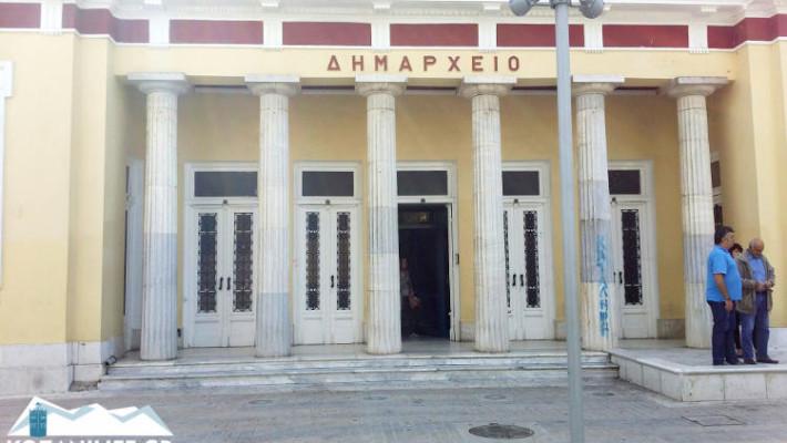 Ξεκίνησε η υποβολή αιτήσεων για την κοινωφελή εργασία στον Δήμο Κοζάνης