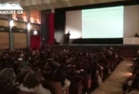 Βίντεο: Επιτυχημένη η εκδήλωση της Αστυνομίας Κοζάνης σε μαθητές για την ασφαλή χρήση και τους κινδύνους του διαδικτύου