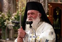 Στην Κοζάνη ο Αρχιεπίσκοπος Ιερώνυμος για τις εκδηλώσεις του πολιούχου της πόλης, Αγίου Νικολάου