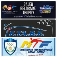 Έξι αθλητές της Μακεδονικής Δύναμης Κοζάνης και πέντε αθλητές της Εορδαϊκής Δύναμης στο Διεθνές Πρωτάθλημα Ταεκβοντο Serbia Open 2016
