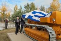Σε κλίμα συγκίνησης τα αποκαλυπτήρια του ερπυστριοφόρου οχήματος στο μουσείο της Πτολεμαΐδας
