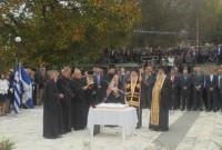 Ανακοίνωση ΑΝΤΑΡΣΥΑ για τα 76 χρόνια από το ολοκαύτωμα του Μεσόβουνου Εορδαίας