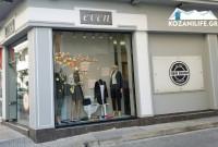 Έως 60% εκπτώσεις στο κατάστημα γυναικείας ένδυσης και αξεσουάρ «EVEN» στην Κοζάνη!