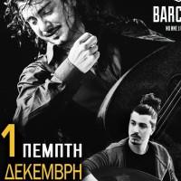 Ο Μιχάλης Τζουγανάκης σε μια μοναδική Live βραδιά την Πέμπτη 1 Δεκεμβρίου στο Barcode!