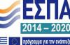 Ενημερωτικές συναντήσεις για τους δικαιούχους του Επιχειρησιακού Προγράμματος Δυτικής Μακεδονίας 2014-2020