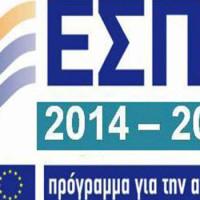 """Γ. Ζεμπιλιάδου: «Νέα """"επιτυχία"""" της Περιφέρειας μας και του κ. Καρυπίδη! Τελευταίοι στην Ελλάδα στο ΕΣΠΑ!» – Η απάντηση της Περιφέρειας"""