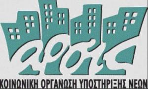 arsis_koz_34534653