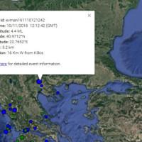 Σεισμός 4,4 ρίχτερ στο Κιλκίς! Αισθητός σε Θεσσαλονίκη αλλά και Δυτική Μακεδονία