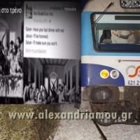 Ανατροπή στις αυτοκτονίες των 17χρονων στις ράγες των τρένων στην Βέροια! Σατανισμός πίσω από τη διπλή τραγωδία;