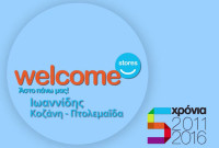 Welcome Stores Ιωαννίδης: Οικιακές συσκευές Bosch, Siemens, Pitsos και Neff με έκπτωση 25%