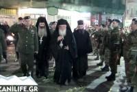 Η άφιξη του Αρχιεπισκόπου κ. Ιερώνυμου στον Ι.Ν. Αγίου Νικολάου στην Κοζάνη – Δείτε το βίντεο και φωτογραφίες του KOZANILIFE.GR