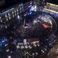 Η φωτογραφία της ημέρας: Χριστούγεννα στην Κοζάνη!