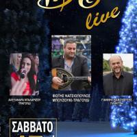 Ζωντανή λαϊκή βραδιά το Σάββατο 17 Δεκεμβρίου στο Bo Cafe!