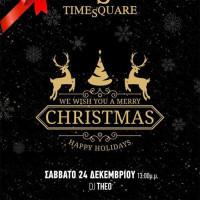 Παραμονή και ανήμερα των Χριστουγέννων στο TimeSquare με άκρως εορταστική ατμόσφαιρα!