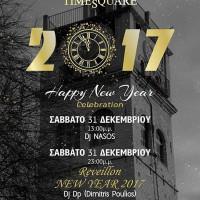 Ρεβεγιόν Πρωτοχρονιάς στο TimeSquare με πολλές εκπλήξεις και πολύ μουσική!