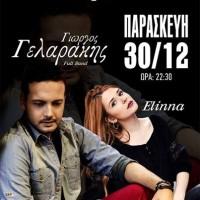 Το τελευταίο Live της χρονιάς στο TimeSquare με τον Γιώργο Γελαράκη και την Elinna
