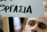 Ζητείται υπάλληλος γραφείου για απασχόληση σε τεχνική εταιρεία στην Κοζάνη