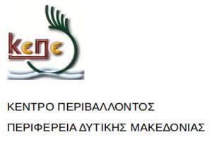 kepe_dit_mak234