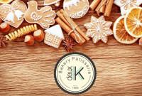 Χριστουγεννιάτικες γλυκές δημιουργίες και μυρωδιές στα καταστήματα deux K στην Κοζάνη