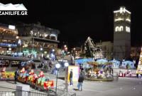 Ξεκινάει την Κυριακή 11 Δεκεμβρίου το εορταστικό ωράριο στα καταστήματα της Κοζάνης – Δείτε το ρεπορτάζ του KOZANILIFE.GR