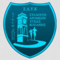 Αγώνες δρόμου 5 χλμ. και 10 χλμ. στην Κοζάνη από τον Σύλλογο Δρομέων Υγείας