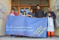 Επίσκεψη έκπληξη του Ειδικού Δημοτικού – Νηπιαγωγείου Πτολεμαΐδας στο Δήμο Εορδαίας