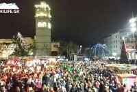 Το αδιαχώρητο στην κεντρική πλατεία Κοζάνης κατά την έναρξη των εορταστικών εκδηλώσεων! Δείτε το φωτογραφικό αφιέρωμα