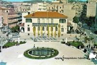 Η φωτογραφία της ημέρας: Εξαιρετική άποψη της κεντρικής πλατείας της Κοζάνης το 1969 από το αρχείο του Γιάννη Τσιομπάνου