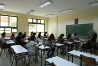 Δείτε τους νέους Διευθυντές σε όλα τα σχολεία της Κοζάνης