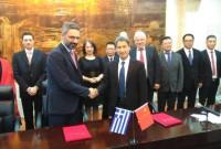 Υπογραφή μνημονίου συνεργασίας μεταξύ του Δήμου Κοζάνης και της πόλης Lucheng της Κίνας
