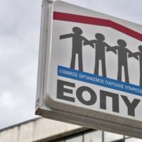 Παρέμβαση αναφορικά με τη σύναψη σύμβασης μεταξύ του ΕΟΠΥΥ και τον παρόχων υπηρεσιών ειδικής αγωγής