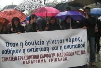 Το σωματείο εργαζομένων στον Μαρινόπουλο σχετικά με το σχέδιο εξυγίανσης