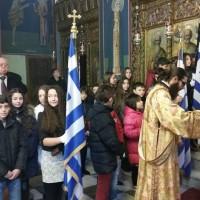 Ο εορτασμός των τριών Ιεραρχών από τον εκπαιδευτικό κόσμο της Σιάτιστας