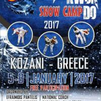 Στην Κοζάνη για 5η συνεχόμενη χρονιά το Διεθνές Snow Camp Tae Kwon Do με 250 αθλητές από 7 χώρες