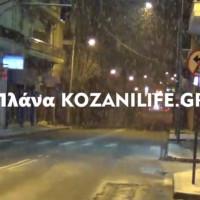 Πυκνή χιονόπτωση το βράδυ της Τετάρτης στην Κοζάνη – Δείτε το βίντεο