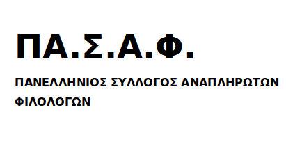 pasaf_45634564