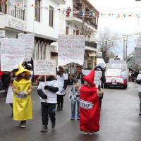 Αναβίωσε και φέτος το έθιμο των Μπουμπουσιαριών στη Σιάτιστα
