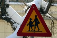 Ανακοίνωση του Δήμου Σερβίων – Βελβεντού για τη λειτουργία των σχολείων την Τετάρτη 25 Ιανουαρίου