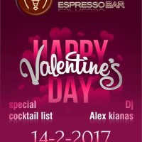 Κοζάνη: Happy Valentine's Day στο Lobster με τον Dj Alex Kiana και special cocktail list!