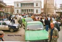 20 Φεβρουαρίου 1987: Τι γινόταν στην Κοζάνη 30 χρόνια πριν – Δείτε φωτογραφίες