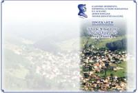 Τελετή μνημόσυνου υπέρ των ευεργετών της Τοπικής Κοινότητας Βλάστης Εορδαίας